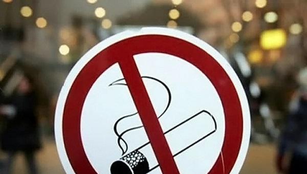 запрет продажи табачных изделий